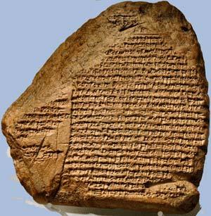 巴比伦编年史泥版文书