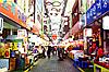韩国传统市场之旅