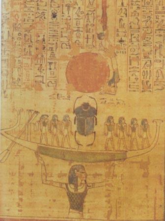 古埃及草纸书