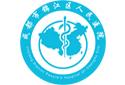 锦江区人民医院