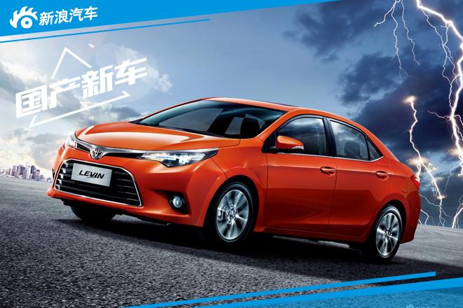 广汽丰田1.2T引擎明年投产 3款车将搭载