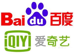 李彦宏和龚宇提议收购爱奇艺 交易估值28亿美元