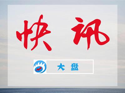 恒指大涨1.31%重新站上27000 香港本地股爆发