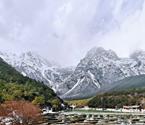丽江玉龙雪山美景