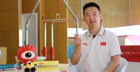 70人献礼70年:体操奥运冠军郭伟阳助力家乡体育事业