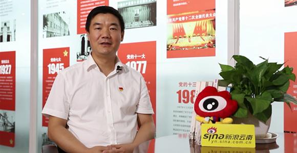"""70人献礼70年:云南省天然气有限公司董事长杨键谈""""缅气入滇"""""""