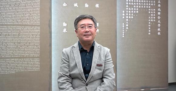 70人献礼70年:西北大学校长郭立宏谈大学的使命担当