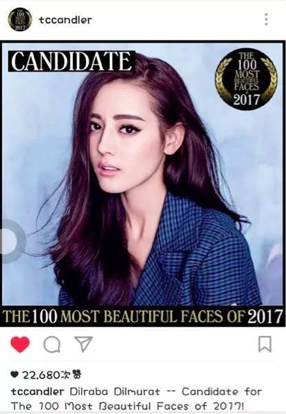 2017年全球100最美面孔评选中,是唯一一位入围全球最美的中国女星图片
