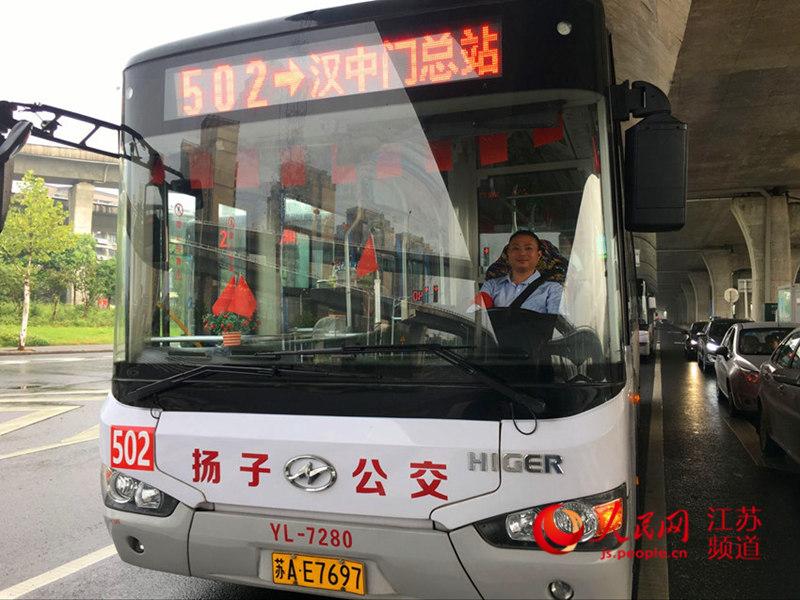 """南京公交酝酿""""衔接王"""" 板桥地区市民换乘地铁将更便利"""