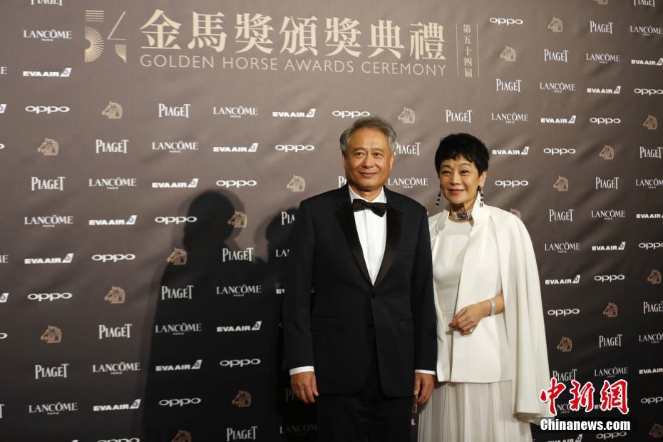 11月25日,金马影展执行委员会主席张艾嘉在第54届金马奖颁奖典礼