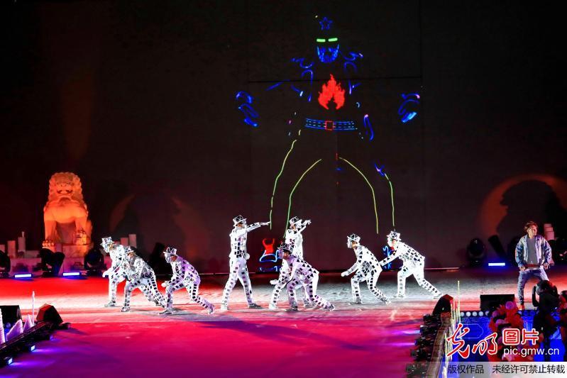 2018北京新年倒计时活动暨北京冰雪文化旅游节开幕式举行图片 56652 799x533