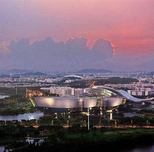 广东企业一带一路走出去行动报告发布