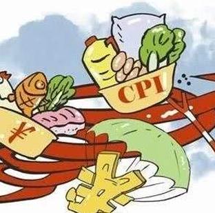 统计局:5月CPI同比涨2.7%
