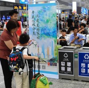 """上海""""最严垃圾分类""""生效"""