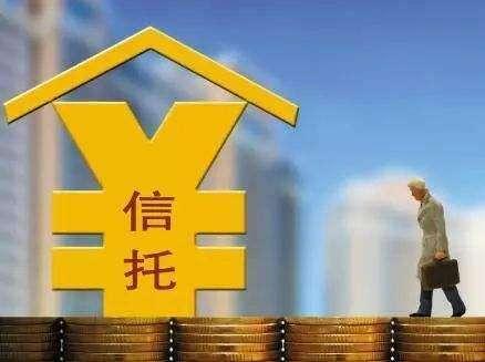 三季度房地产信托资金余额环比负增长