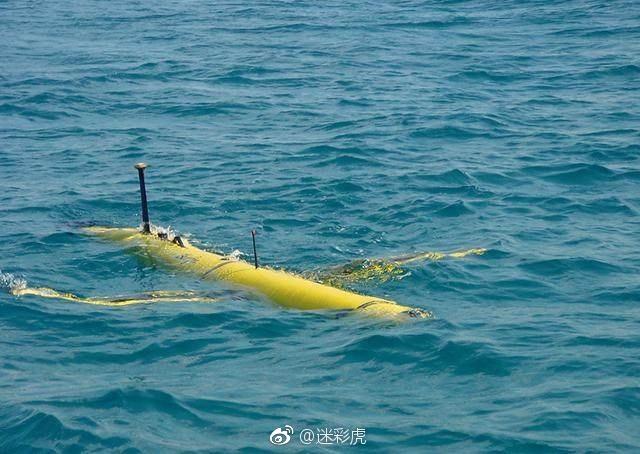 中国水下飞机在南海海底飞行几个月,美方猜测用于猎杀潜艇