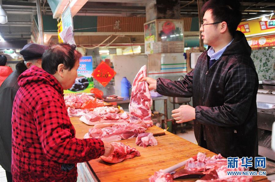 四川出台八条金融措施支持稳定生猪生产