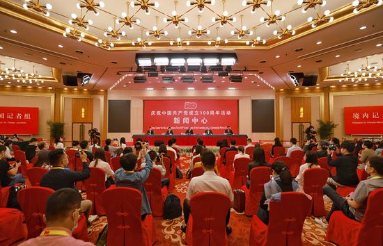 统一战线已成为中国共产党凝聚人心、汇聚力量的政治优势