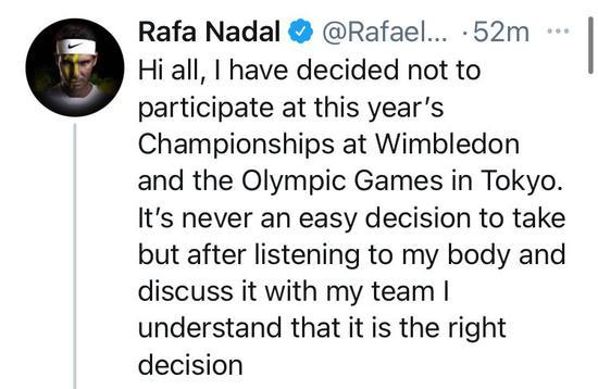 外媒:纳达尔宣布退出温网和东京奥运会