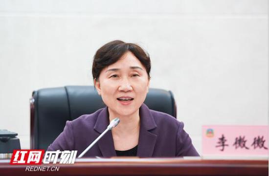 省政协主席李微微主持大会。以上图片均为红网时刻记者 李长宏 摄