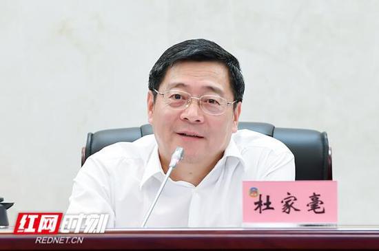 省委书记杜家毫到会听取意见建议并讲话。