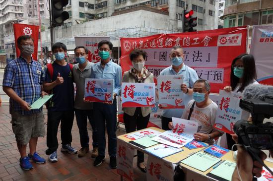 """林郑月娥香港街头签名支持""""港版国安法""""图片"""