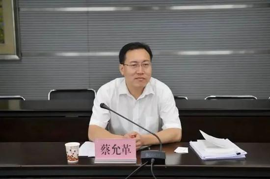蔡允革任重庆市政府党组成员图片
