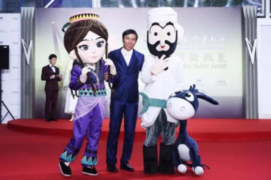 第21届上海国际电影节红毯阿凡提导演携动画伙伴登场