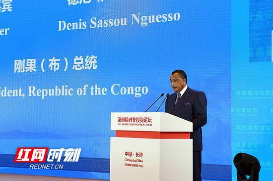 刚果(布)总统德尼·萨苏-恩格索先生在开幕式上讲话。摄影/杨杨