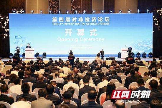 9月6日上午,第四届对非投资论坛在长沙隆重开幕。摄影/杨杨