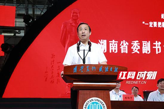 湖南省委副书记、省长许达哲出席并讲话。
