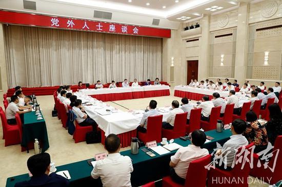 (9月25日下午,中共湖南省委召开党外人士座谈会。本文图片均为湖南日报·华声在线记者 罗新国 摄)
