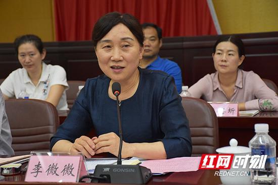 湖南省政协主席李微微。