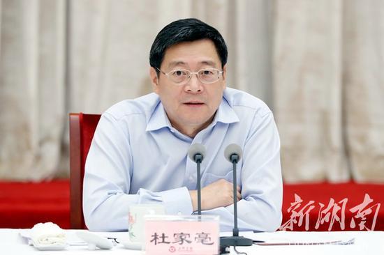 (中共湖南省委书记杜家毫主持会议并讲话。)