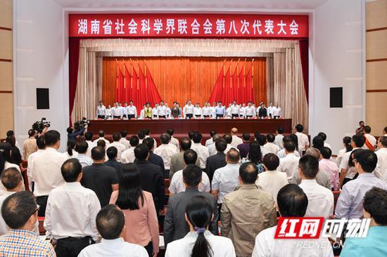 今天上午,湖南省社会科学界联合会第八次代表大会在长沙开幕。