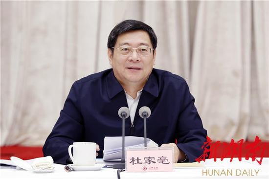 省委书记杜家毫主持会议并讲话。