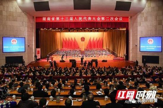 1月30日上午,湖南省十三届人大二次会议召开闭幕会。
