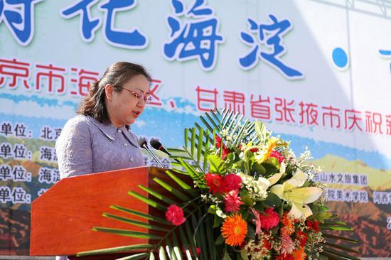 张掖市副市长于永梅致辞