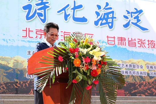 中宣部原秘书长、中国政研会副会长官景辉致辞