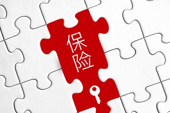 环博国际娱乐可不可靠_安检查获2.7吨禁带物品 北京公交警方集中销毁