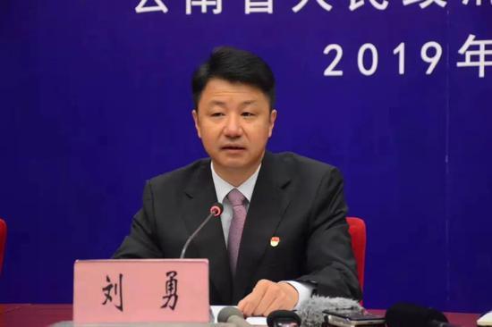 摩鑫官网:云摩鑫官网南通报市长遭实名举报事图片