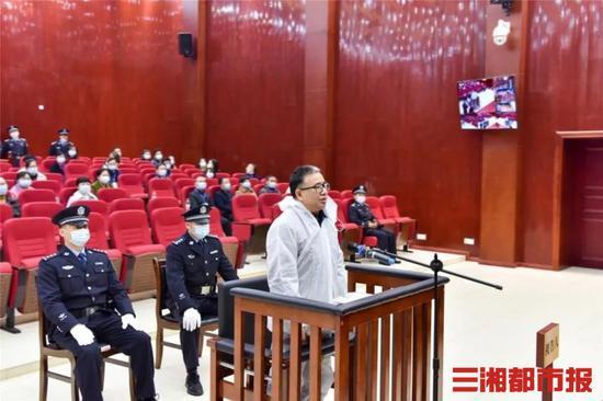 湖南芷江县委原布告曾佑光受审:被控行贿1755万元