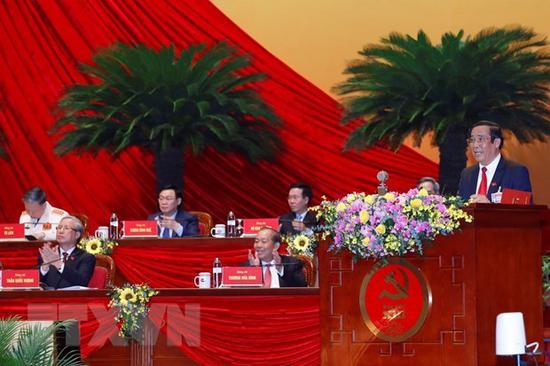 越南共产党第十三届中央委员会选举结果揭晓