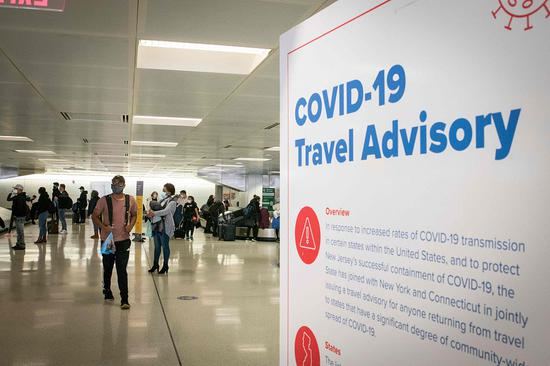 150多名俄罗斯游客入境古巴被隔离 至少33人确诊新冠