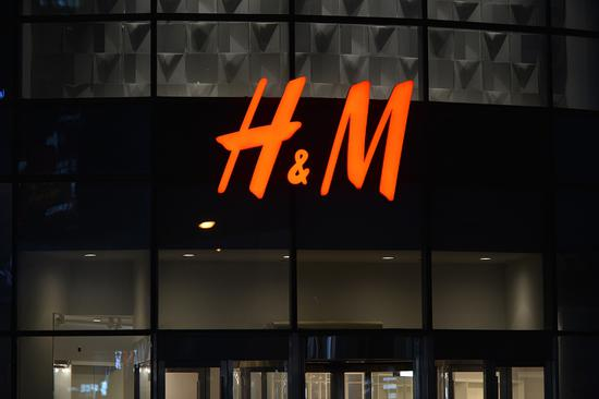H&M公布最新财季数据 税前亏损超10亿元