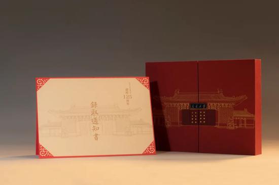 上海今年43所高校录取通知书来了!你最心仪哪个设计呢