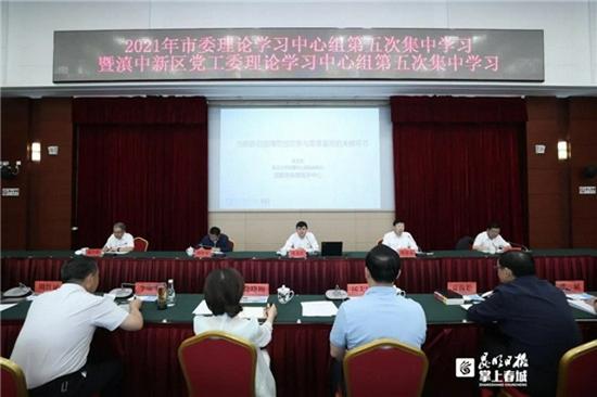 张文宏将在昆明建立专家工作站,担任传染病防控首席科学家图片