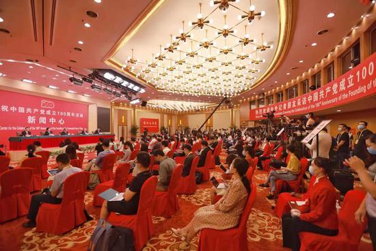 外国政党政要眼中:中国共产党有五大鲜明特点
