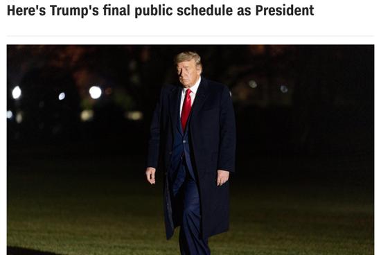 """特朗普的""""你好""""和""""再见"""""""