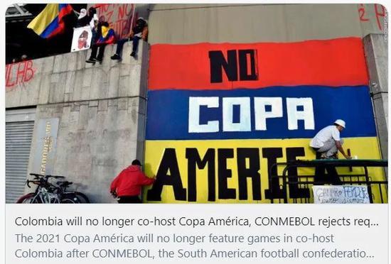 国内局势不稳,哥伦比亚放弃举办美洲杯